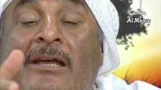 getlinkyoutube.com-سعد محمد الحسن   يامحمد