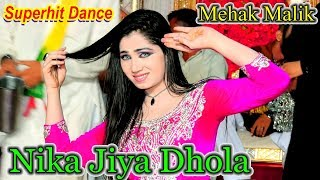 Mehak Malik | Nika Jea Dhola | Latest Video Dance | Shaheen Studio