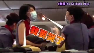 getlinkyoutube.com-機上產女真感人? 華航前空姐怒爆內幕    蘋果日報 2015 10 18