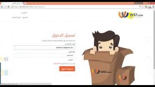 getlinkyoutube.com-شرح التسجيل في الورلد شيب ws1.com فيصل العنزي أبو فارس