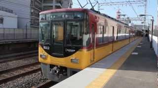 京阪8000系8003F【普通萱島行き】関目発車!