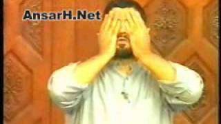 getlinkyoutube.com-كيفية الغسل على المذهب الجعفري (الشيعي)