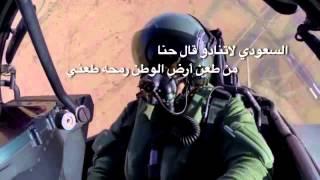 شيلة خالد الفيصل ياجاهل زعلنا اداء محمد ال جرمان