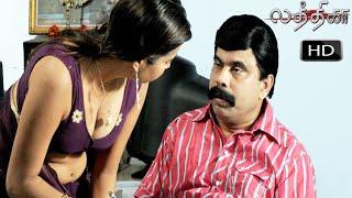 getlinkyoutube.com-Latest Tamil Cinema | LATHIKA | Full Length Tamil Film HD