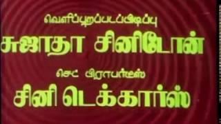 getlinkyoutube.com-Saatchi│Full Tamil Movie│Vijayakanth, Viji, M. N. Nambiar