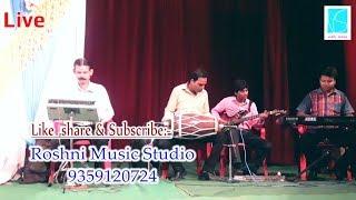 Gulabi Aankhen Jo Teri Dekhi; Guitar Instrumental; Pavan Kishore