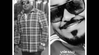 getlinkyoutube.com-هلا بريحه هلي يعقوب البلوشي + دي جي عبدالله العيسى ٢٠١٥