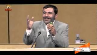 getlinkyoutube.com-طنز احمدي نژاد در ژنو 940425
