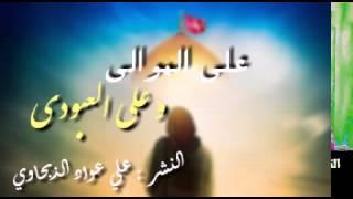 getlinkyoutube.com-صفكات حنات 2017 ــ علي الموالي وعلي العبودي حماسيه