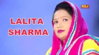 getlinkyoutube.com-Jise Lalita Sharma Kahte The Wo Koyal Pyari | Most Popular Haryanvi Ragni | Suresh Gola