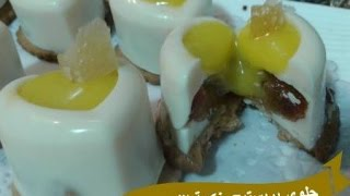 getlinkyoutube.com-حلوى بريستيج بالليمون الحامض شهية وراقية / Sablé prestige au citron
