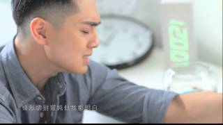getlinkyoutube.com-鄭俊弘 Fred Cheng - 投降吧 Surrender (Official MV)
