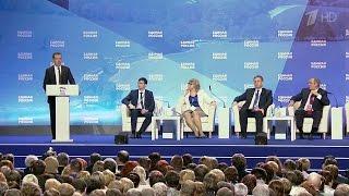 Развитие сельского хозяйства обсуждали на форуме «Современное российское село»