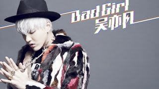 getlinkyoutube.com-[KARAOKE/THAISUB] Wuyifan - Bad Girl