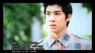 getlinkyoutube.com-ผู้ชายเจ้าเอย : ลูกตาล อาร์ สยาม [Official MV]
