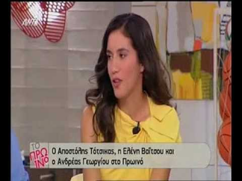 Tvshow.gr Οι πρωταγωνιστές του Μπρούσκο part1