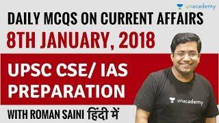 8th January 2018 - Daily MCQs on Current Affairs - हिंदी में जानिए for UPSC CSE/ IAS Preparation