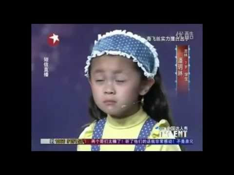 Cutest little Chinese girl - on China's Got Talent