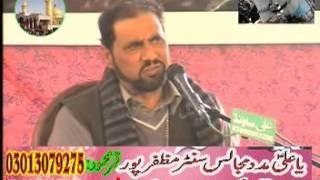 getlinkyoutube.com-Zakir Riaz Hussain Ratowal Majlis Aza 15 Safar 2012 Boreywala