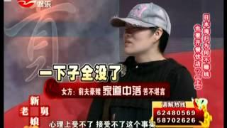 getlinkyoutube.com-新老娘舅20130519:日本海归为何不赚钱也要开餐饮店?(上)