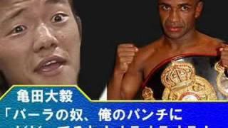 getlinkyoutube.com-亀田一家・逃犬の歴史【ボクシング黒歴史】