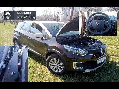 Renault Kaptur: скрип руля, сидений и отпадающий подлокотник