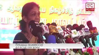 Vijayakala