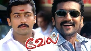Vel full Movie | Vel Movie scenes | Suriya meets his Twin brother | Suriya and Asin gets Engaged