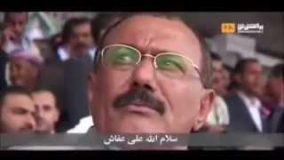getlinkyoutube.com-اغنية الزعيم علي صالح سلام الله على عفاش الجديد 2014 - 2015