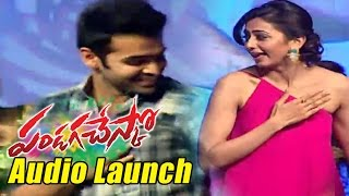 Ram & Rakul Preet Live Dance Performance On Stage - Ram, Rakul Preet Singh
