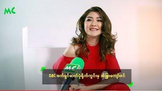 D&C ဖက္ရွင္ဓာတ္ပံု႐ုိက္ကြင္းမွ အိျႏၵာေက်ာ္ဇင္ - Eaindra Kyaw Zin