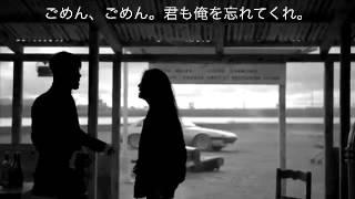 getlinkyoutube.com-iKON - APOLOGY 日本語和訳