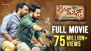 Jr NTR Latest Telugu Movie 2017 | Janatha Garage Full Movie | Mohanlal | Samantha | Nithya Menen