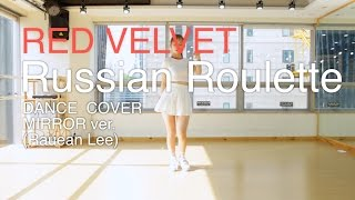 [ kpop ] Red Velvet (레드벨벳)-Russian Roulette (러시안 룰렛) Dance Cover(mirror)안무 거울모드 #D