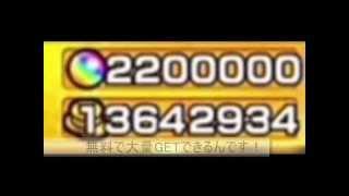 getlinkyoutube.com-モンスト 脱獄・チート不要のオーブ無限増殖の裏技攻略を公開!
