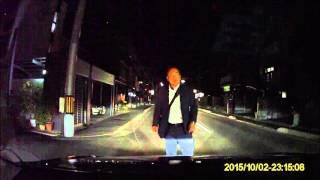 getlinkyoutube.com-ドライブレコーダー:酔っ払いおじさんによる往来妨害