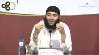 getlinkyoutube.com-007- سلوك وصفات الزوجة المسلمة الملتزمة مع زوجها