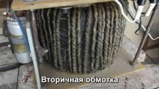 getlinkyoutube.com-Сварочный аппарат - своими руками
