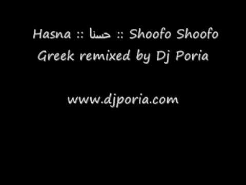 Arabic remix Hasna -  Shoofo Shoofo Greek remixed by Dj Poria - www.djporia.com