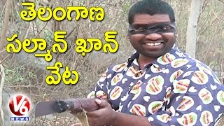 Bithiri Sathi Hunting For Deer   Funny Conversation With Savitri   Teenmaar News   V6 News