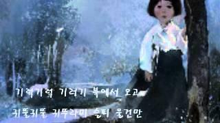 오빠생각 - 상사디야(하모니카 연주)