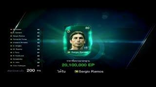 getlinkyoutube.com-Fifa Online3 - เปิดการ์ด เห้ยยยยย ! นี่มันของฟรีนะเว้ย