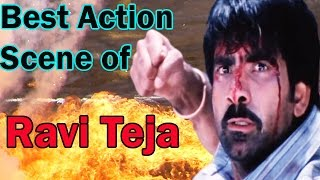 getlinkyoutube.com-Best Action Scene of Ravi Teja - Badla Scene -12/12