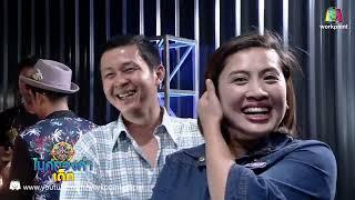 getlinkyoutube.com-ไมค์ทองคำเด็ก | น้องไอคิว | ทหารใหม่ไปกอง | 16 เม.ย. 59 Full HD