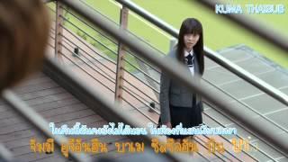 getlinkyoutube.com-[Karaoke/Thaisub] Yoon Mi Rae - I'll Listen To What You Have To Say [School 2015 OST]
