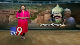 New twist in Chennampalli fort mystery! - TV9 width=