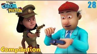 Chacha Bhatija Compilation - 28  | Cartoon for Kids | Funny Cartoon Videos