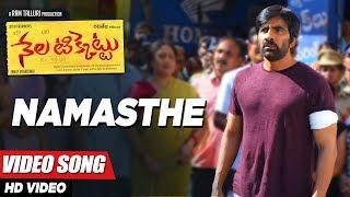 Namasthe Full Video Song - Nela Ticket Video Songs - Ravi teja, Malavika Sharma width=