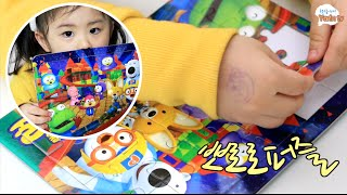 getlinkyoutube.com-뽀로로 퍼즐 장난감 4세 예린이 놀이 뽀롱뽀롱 친구들 Pororo puzzle toy