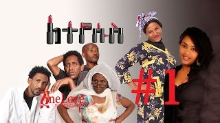 getlinkyoutube.com-Eritrean New Movie Letyesus Part 01